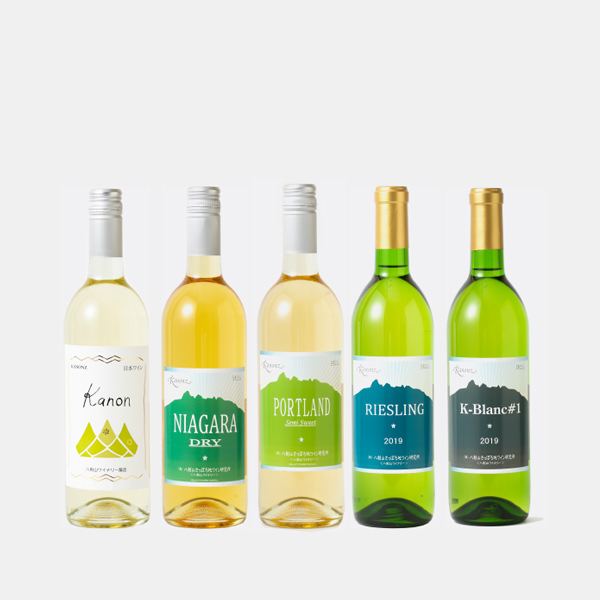 KANONZ 白ワイン