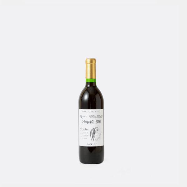 ダム熟成ワイン