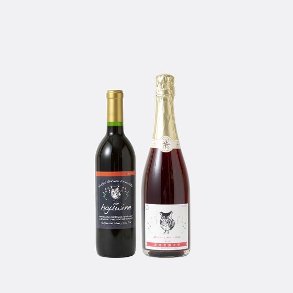 北海学園ワイン